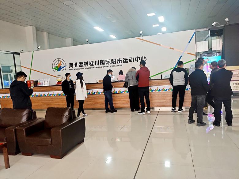 """协会一行到沧州市孟村,""""桂川国际射击中心""""参观学习"""
